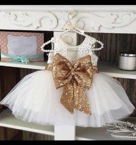 Вечернее платье для принцессы