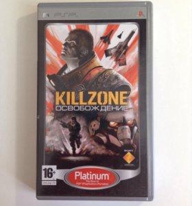 KillZone: Освобождение