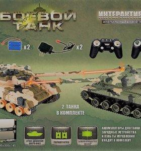 Танковый бой интерактивный 2 танка в комлекте