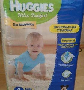 Huggues ultra comfort 4