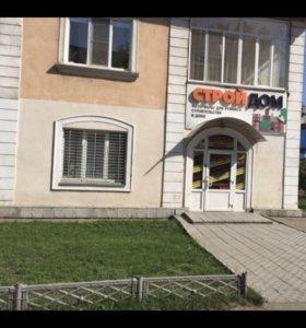 Продаю магазин