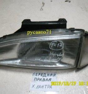 Фара передняя правая левая Hyundai Lantra