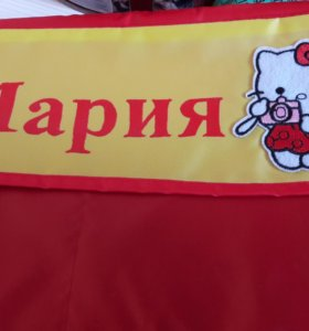 Пошив кармашек на шкафчик в детский сад