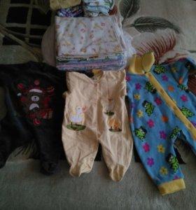 Вещи для ребенка на мальчика