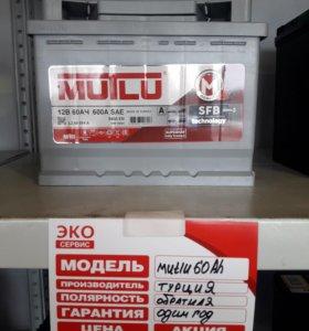Аккумуляторы для автомобилей MUTLU