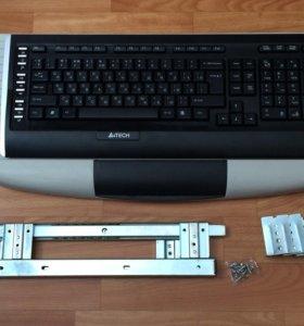 Полка для клавиатуры с креплениями новая
