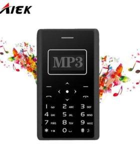 Mini-AIek X7
