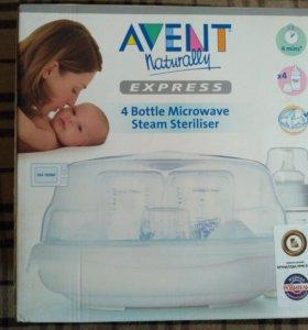 Стерилизатор Avent для детских бутылочек