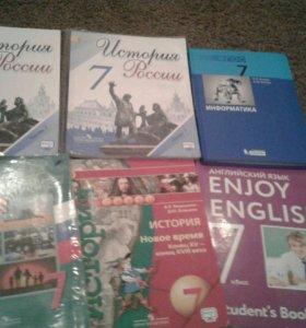 Продам учебники за 7класс.