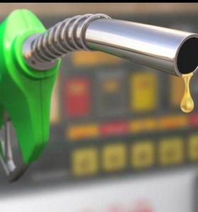 Куплю дизельное топливо для собственных нужд