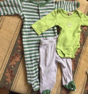 Костюм тройка для малыша