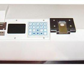 Анализатор инфракрасный спектран 119М