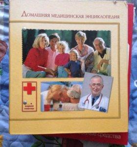 Медицинские энциклопедии и справочники