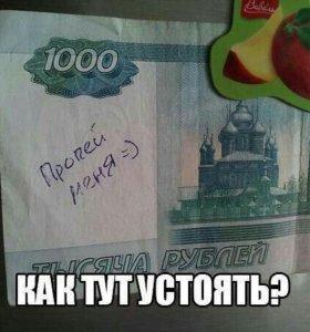 Волга 24-10