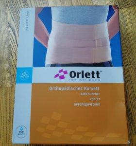 Новый корсет ортопедический