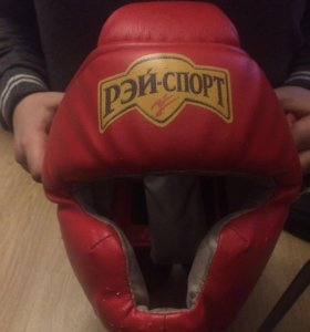 Боксёрский шлем.