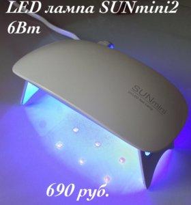 LED лампа SUNmini2
