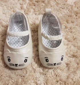Обувь домашняя детская