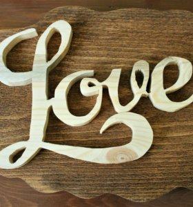 """Деревянная табличка """"Love"""""""