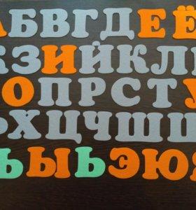 Алфавит из жесткого фетра