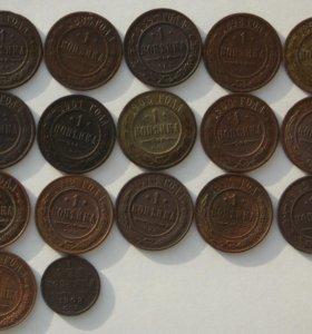 Медные монеты Царской России правления Николая II
