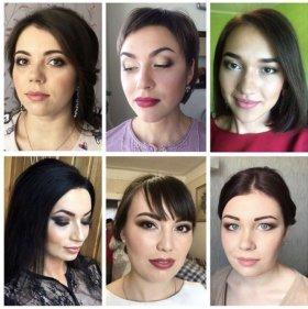 Профессиональный макияж и причёски
