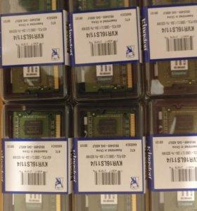 Оперативная память для ноута DDR3 SODIMM 4Gb