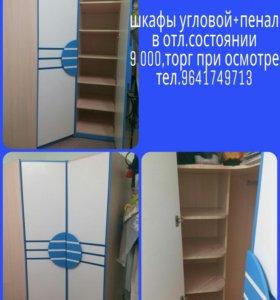 Шкаф пенал и угловой шкаф