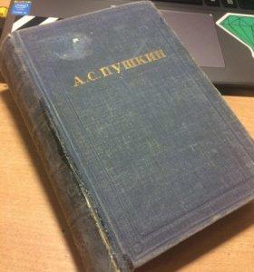 А.С.Пушкин - Романы и Повести