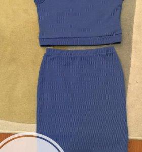 Новые юбка и топ