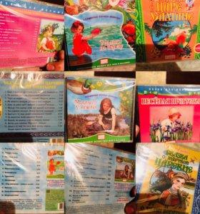 Детские сказки и песни на дисках