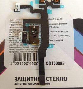 iPhone 4s кнопок громкости