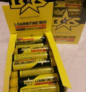 L-карнитин + подарок