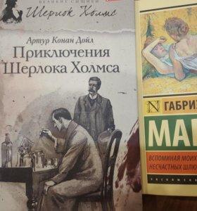 Книги( можно обмен )
