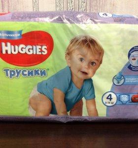 Подгузники-трусики HUGGES для мальчиков