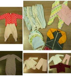 Пакет одежды  р.62