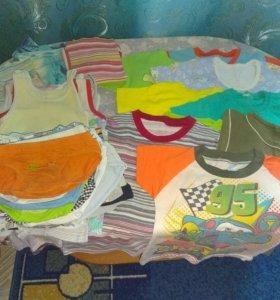 Одежда пакетом для дома/дачи для мальчик 1,5-3 лет