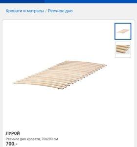 Реечное дно 70×200