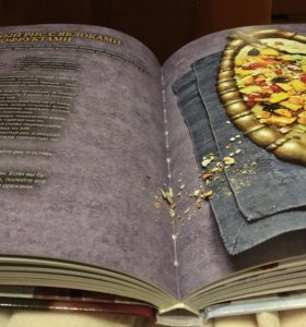 Книга Кулинария новая