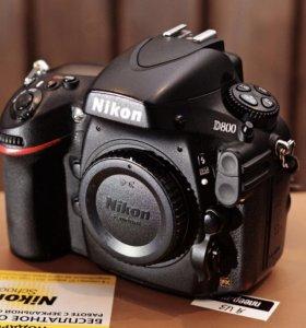 Nikon D800 + MB-D12