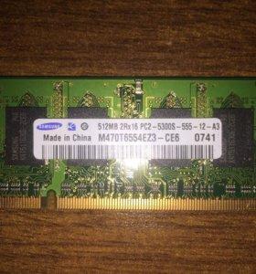 DDR2 , 512mb, для ноутбука