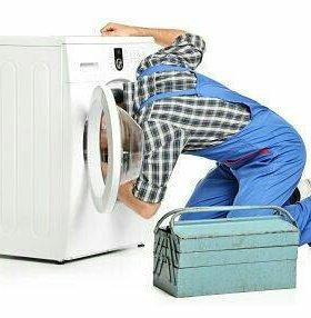Подключения стиральных машинок