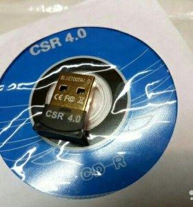 Bluetooth адаптер 4.0 (новый)