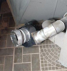 Вытяжка зонт двигатель