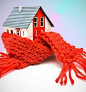 Утепление зданий и помещений