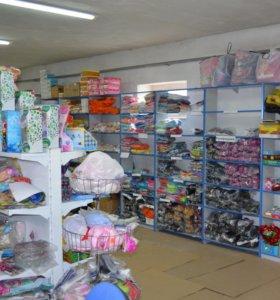 детские товары, одежда,обувь,игрушки.