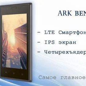 Ark Benefit A1 2sim 4G LTE LTE-A Cat.4