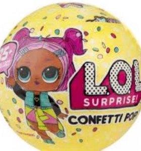 Лол конфети!