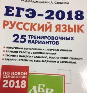 ЕГЭ/ОГЭ Русский язык, литература