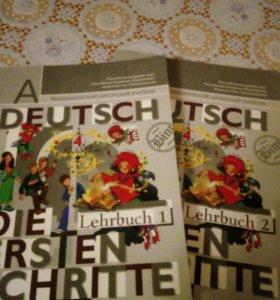 Учебник немецкого 4 класс